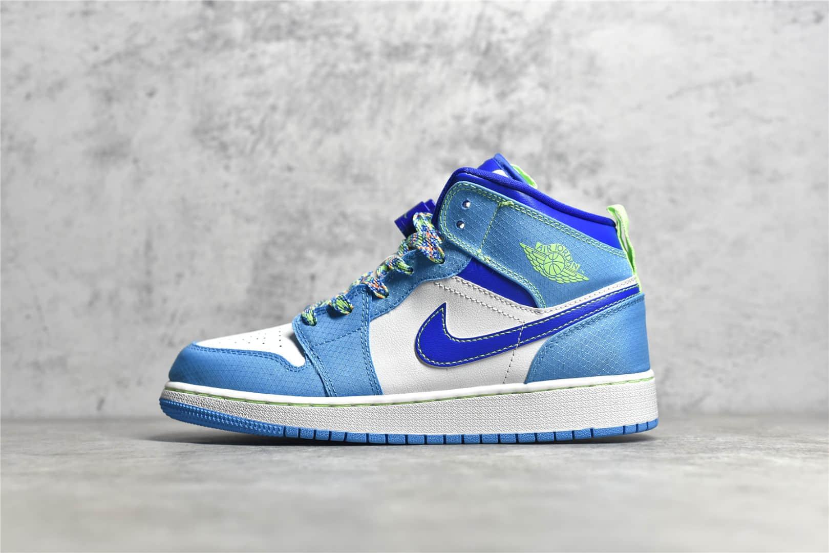 AJ1蓝绿中帮 AJ1皇家蓝中帮 Air Jordan 1 MiD GS 原鞋AJ1中帮公司级纯原级别 货号:DA8010-400-潮流者之家