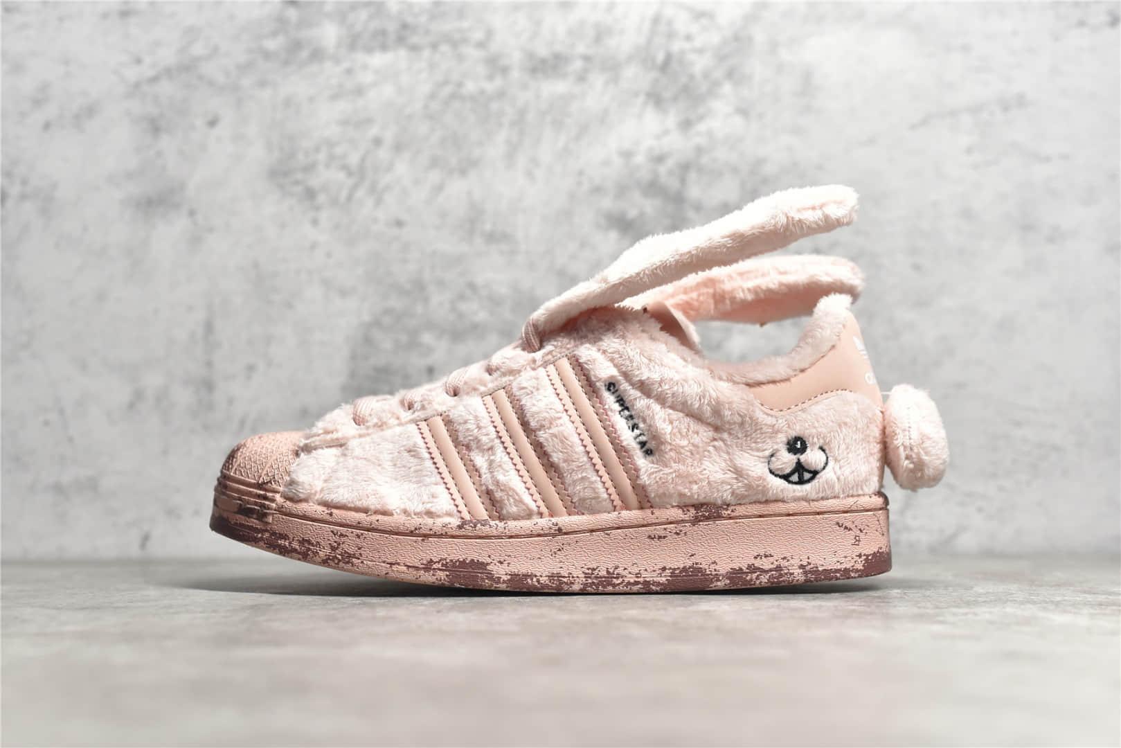 阿迪达斯贝壳头兔子联名粉色兔子 Melting Sadness X adidas originals Superstar
