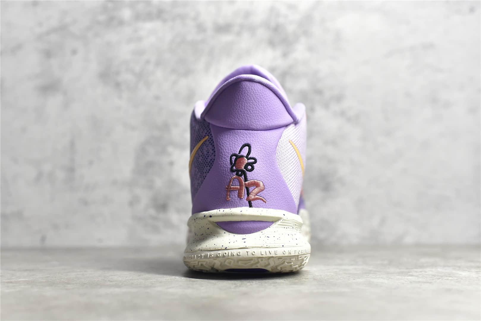 耐克欧文7薰衣草紫球鞋 Nike Kyrie 7